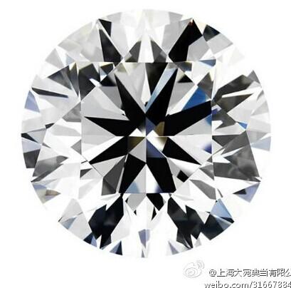 3EX钻石典当