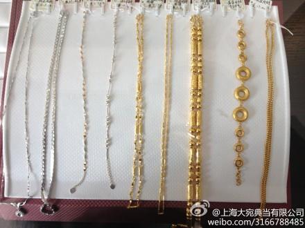 黄金(铂金)18k金项链(手链)