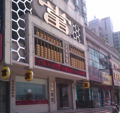 上海大宛典当有限公司概况