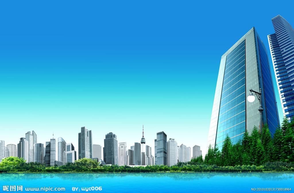 上海房地产典当